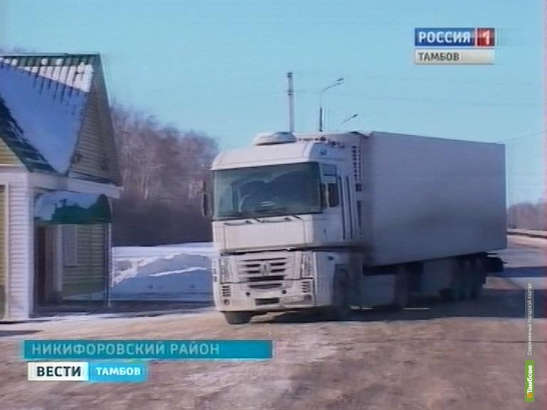 Морозы «останавливают» транспорт прямо на трассе