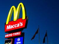 McDonald's откажется от своего бренда. Пока в одной стране