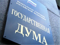 Депутаты предложили ограничить ставки по кредитам 25 процентами