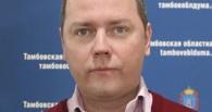Депутат, сбивший дорожного рабочего в Москве, госпитализирован