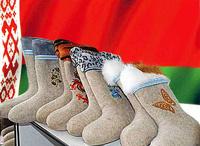 Белоруссия предложила включить валку валенок в наследие ЮНЕСКО