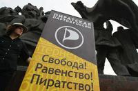 В России осудили первого интернет-пирата