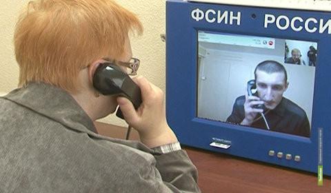 Тамбовские заключенные смогут общаться с родными по видеосвязи