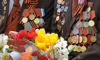 Предоставляется материальная помощь ветеранам войны