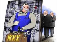 Депутаты предложили отменить комиссию при оплате «коммуналки»