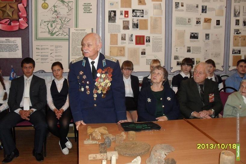 В музей школы №9 передали реликвии времён Великой Отечественной войны