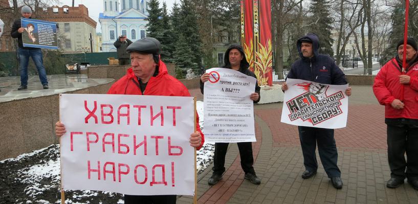 Тамбовские дальнобойщики вышли на митинг против «Платона»