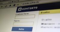 «ВКонтакте» запустит мобильную рекламу летом 2014 года