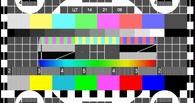 Ещё один повод прогуляться: три канала на время остановят своё вещание