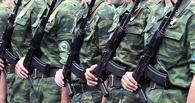 Солдат российской армии будут проверять на наркотики днем и ночью