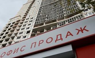 Россияне не справляются с выплатами по ипотеке