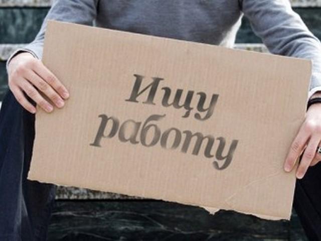 На Тамбовщине почти 23 тысячи безработных