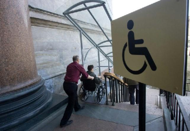 На Тамбовщине инвалидам продолжат оказывать помощь
