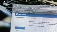 Киевская милиция изъяла серверы «ВКонтакте»