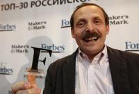 Глава «Яндекса» выступил за внедрение регулирования в Интернете