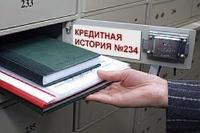 Кабмин передал в Госдуму законопроект о кредитных историях