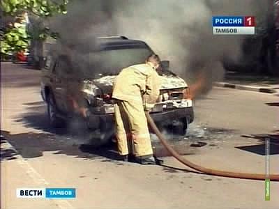 В центре Тамбова сгорело авто
