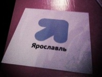Артемий Лебедев разработал логотип для Ярославля