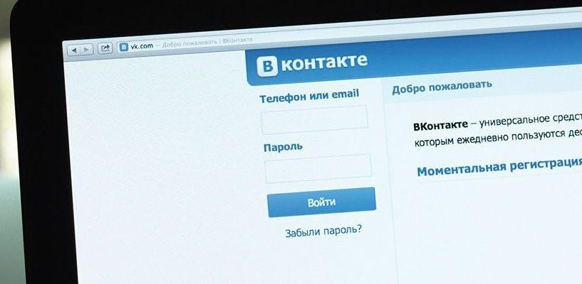 Знают только близкие: россияне массово ограничивают доступ к своим аккаунтам