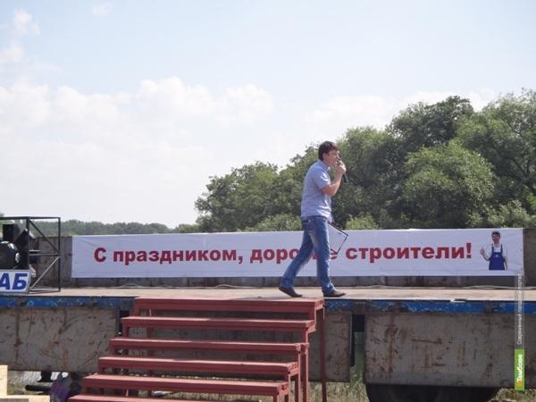 В Котовске состоялся праздник, приуроченный к Дню Строителя