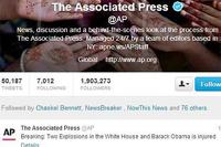 ФБР займется хакерами, которые распространили утку про «ранение» Обамы
