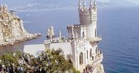 В этом году отдыхающие потратили в Крыму 60 миллиардов рублей