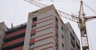 В Тамбове на жильё эконом-класса вводят фиксированную цену
