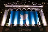 Акции Twitter в первые минуты торгов подорожали на 80%