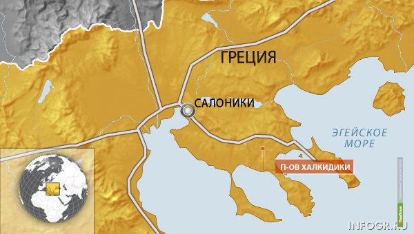 Жители Греции выступили против золотых приисков