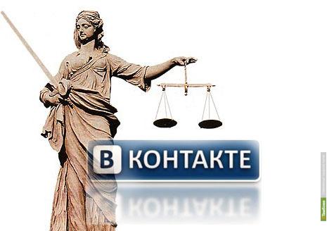 Тамбовчанина будут судить за оскорбление полицейских в сети