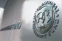 Руководитель МВФ предупреждает Россию о ненадежности ее банковской системы