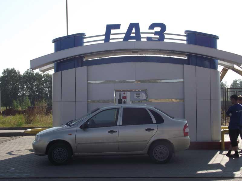 В Тамбове автобусы будут заправлять природным газом