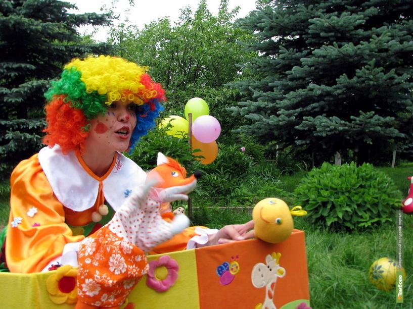 На предстоящих выходных в парке культуры и отдыха устроят праздник для детей