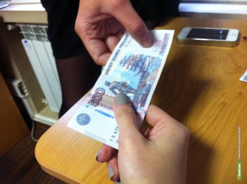 За взятку в 500 рублей преподавательница из Уварово заплатит 10 тысяч