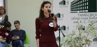 Тамбовчане соревновались в чемпионате по громкому чтению «ПоЭЮЯ»
