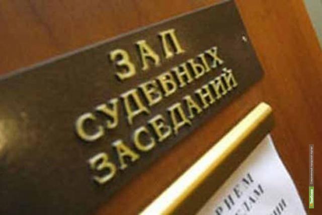 Дмитрий Горденков лишь частично признает свою вину