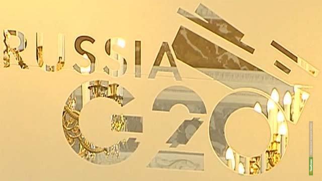 Тамбовского полицейского наградили за работу на саммите «Большой двадцатки»