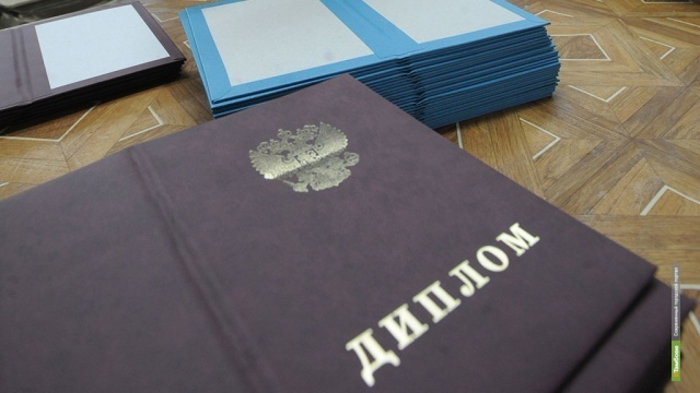 Два мичуринских полицейских воспользовались «липовыми» дипломами