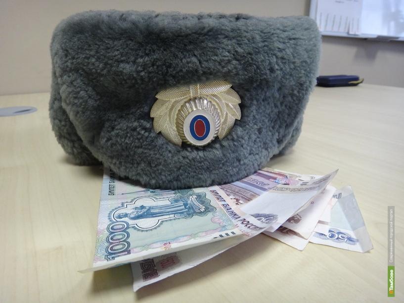 Сотрудницу мичуринской полиции подозревают в краже денег