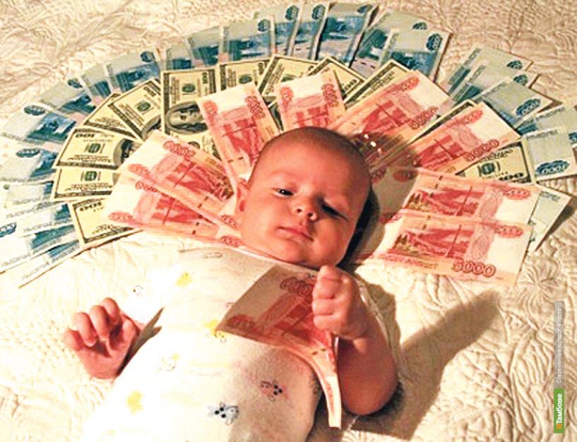 На Тамбовщине участились случаи мошенничества с материнским капиталом