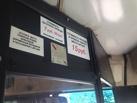 Что изменилось в общественном транспорте после увеличения стоимости проезда?
