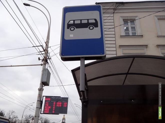 В Тамбове старые остановки заменят современными аналогами