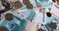 Фонд социального страхования за год выплатил тамбовчанам более полутора миллиардов рублей