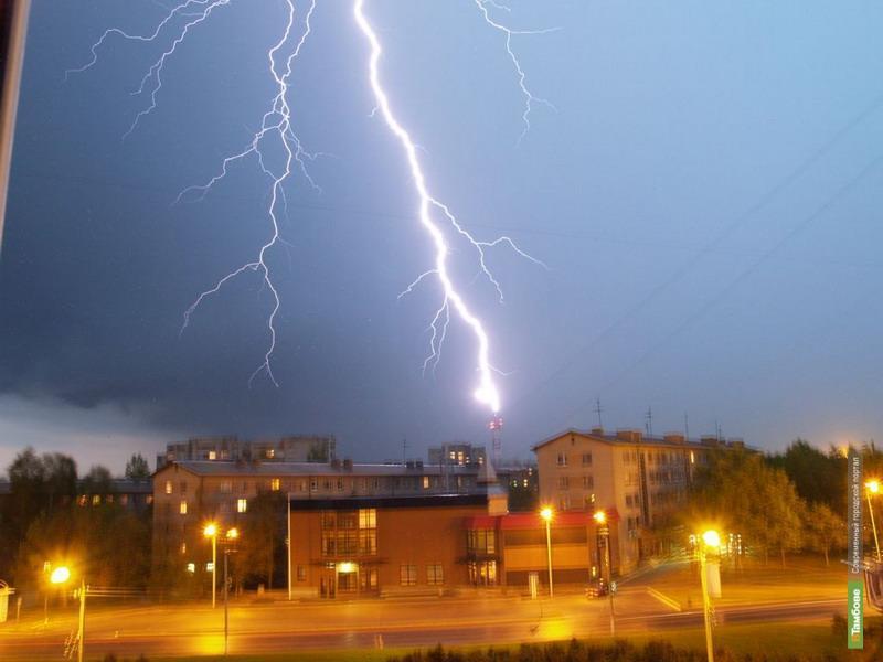 В Тамбове объявлено штормовое предупреждение