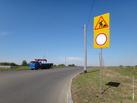 На магистральном путепроводе установили знаки, ограничивающие движение