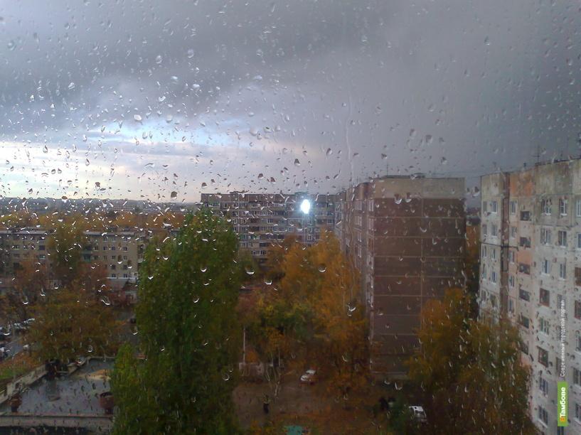 Остаток рабочей недели ВТамбове выдастся дождливым