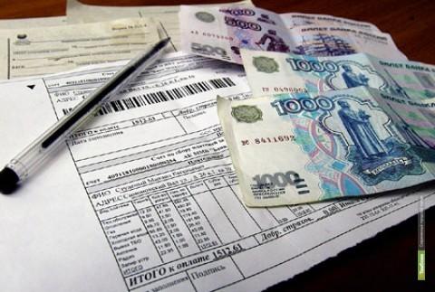 На Тамбовщине пересчитают верхний и нижний пределы коммунальных платежей