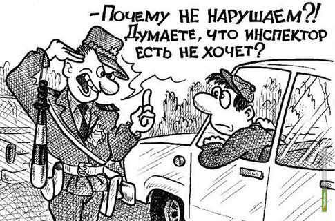 Тамбовского автоинспектора оштрафовали на 20 тысяч рублей