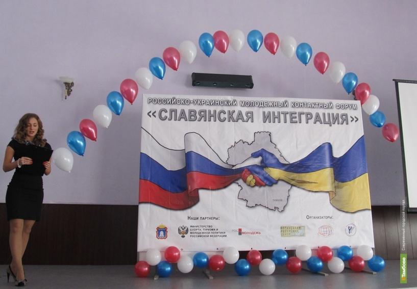Областной центр посетят ученые из Восточной Европы
