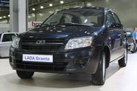 Цена вопроса: Lada Granta опять подорожала